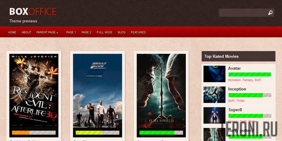 Кино шаблон WordPress - Boxoffice