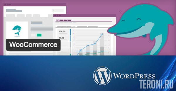 Плагин для WordPress - WooCommerce