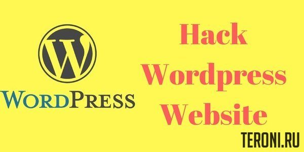 Хак для WordPress - Добавление всего контента в поиск