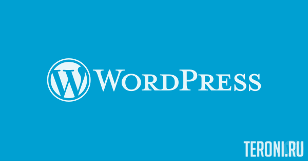 WordPress 5.0.2 на русском