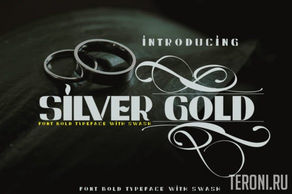Шрифт Silver Gold