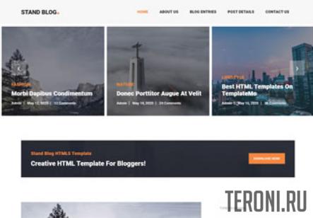 Stand Blog — адаптивный блоговый HTML шаблон