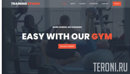 Training Studio — HTML шаблон для сайта фитнес-центра