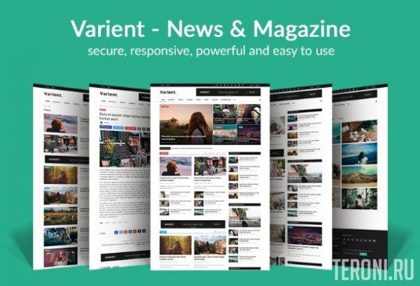Скрипт новостного портала — Varient v1.7.1 nulled